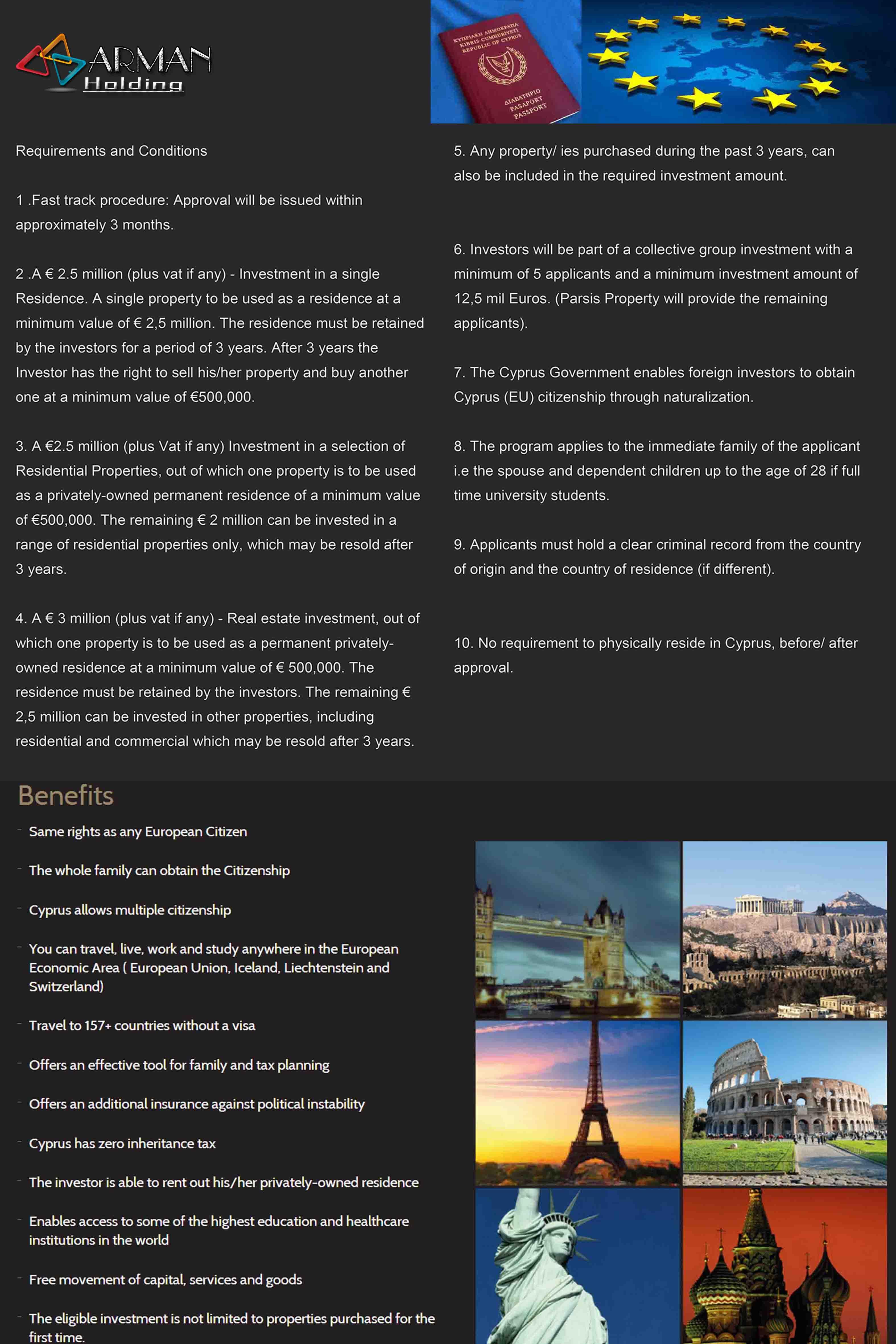 cyprus-passport-website